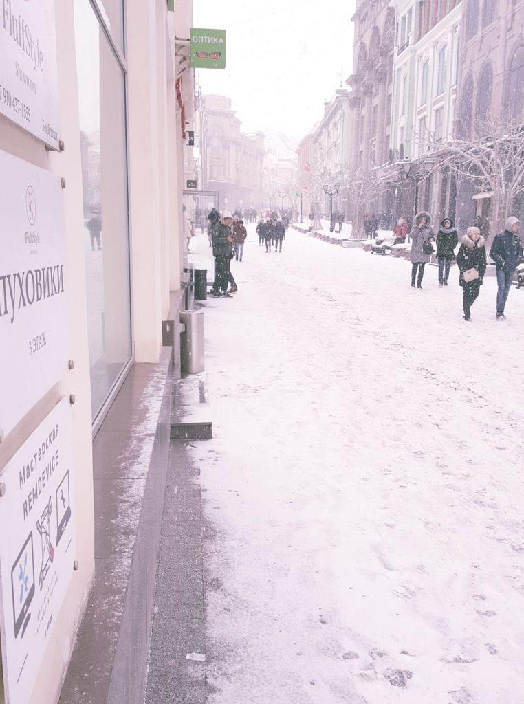 Ремонт телефонов и ноутбуков на улице Кузнецкий Мост