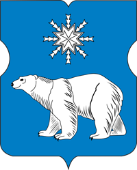 Coat_of_Arms_of_Severnoye_Medvedkovo_(municipality_in_Moscow)