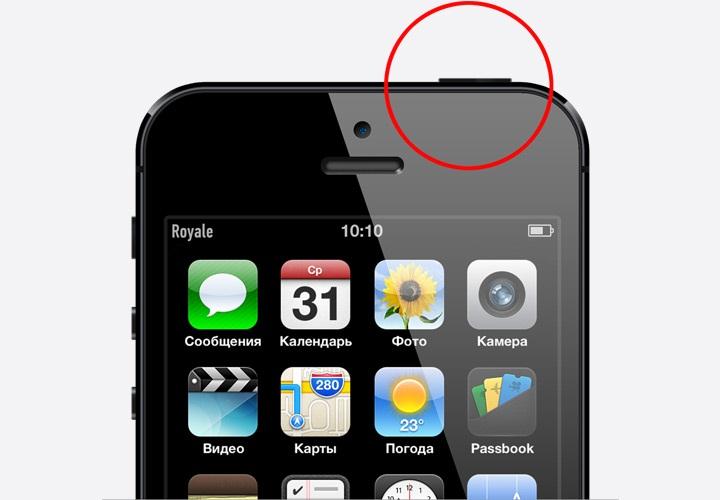 Как сделать на экране айфона кнопку блокировки