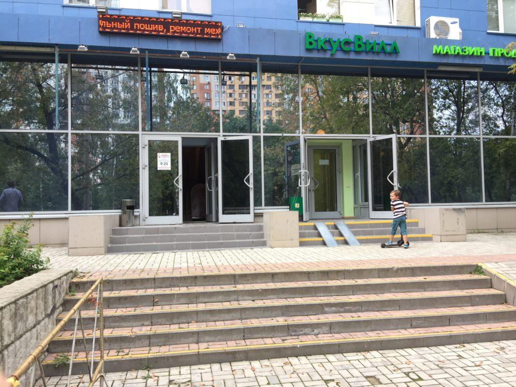 Сервисный центр Remdevice по ремонту техники
