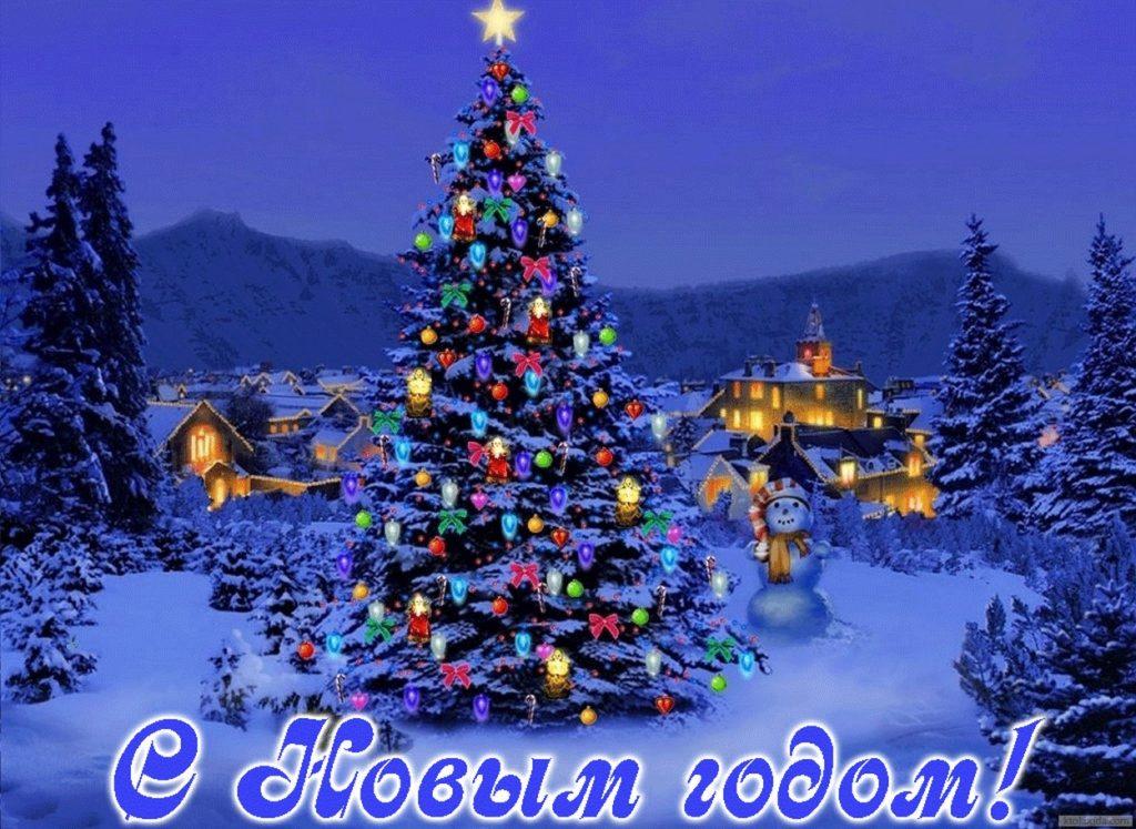 Ремонт Apple в новогодние праздники в Москве