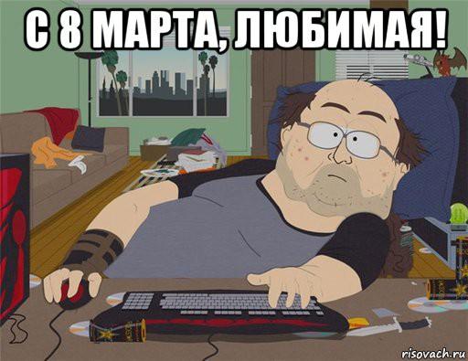 Ремонт телефонов в выходные и праздники в Москве