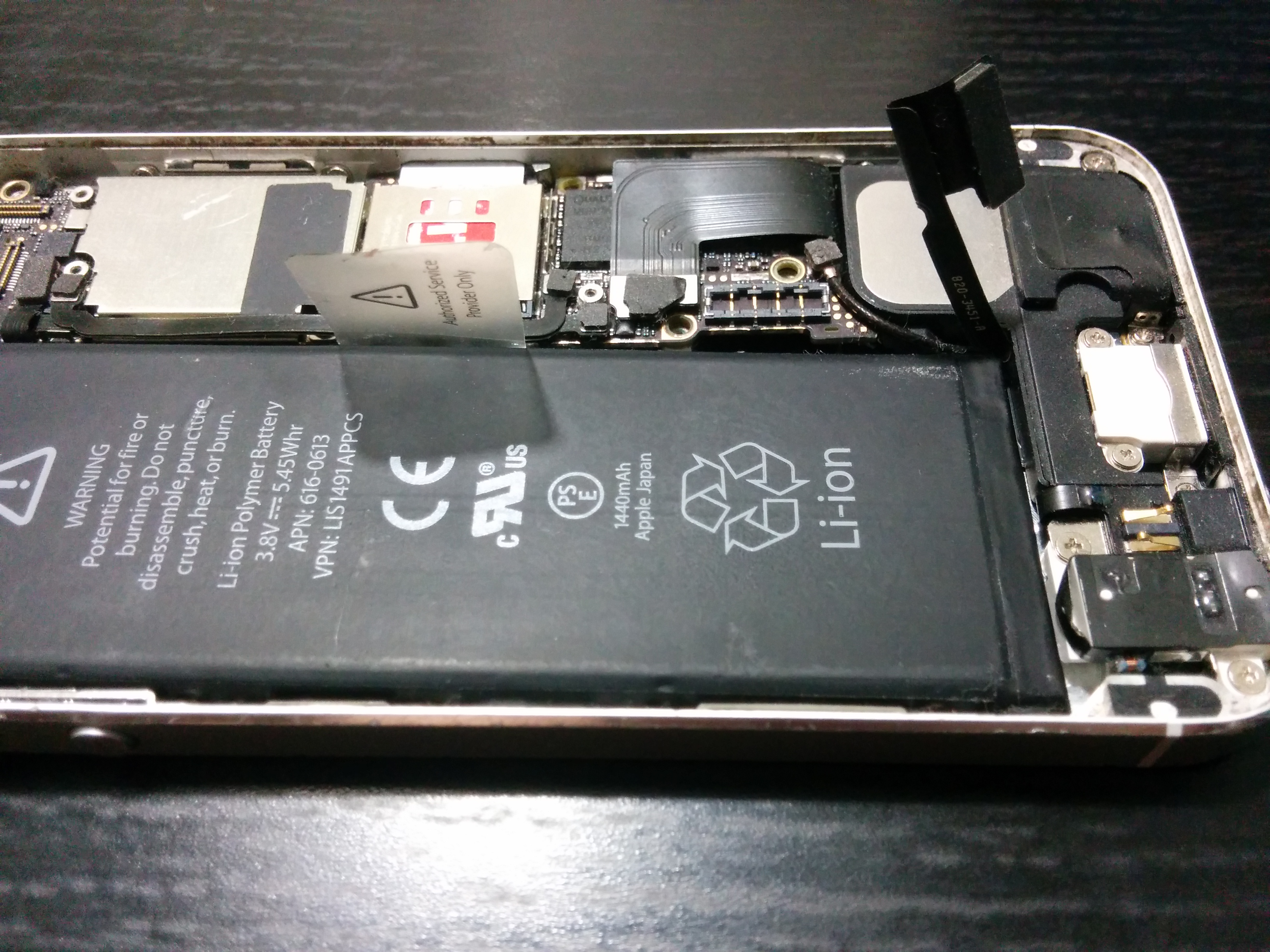 ремонт айфона на марьиной роще