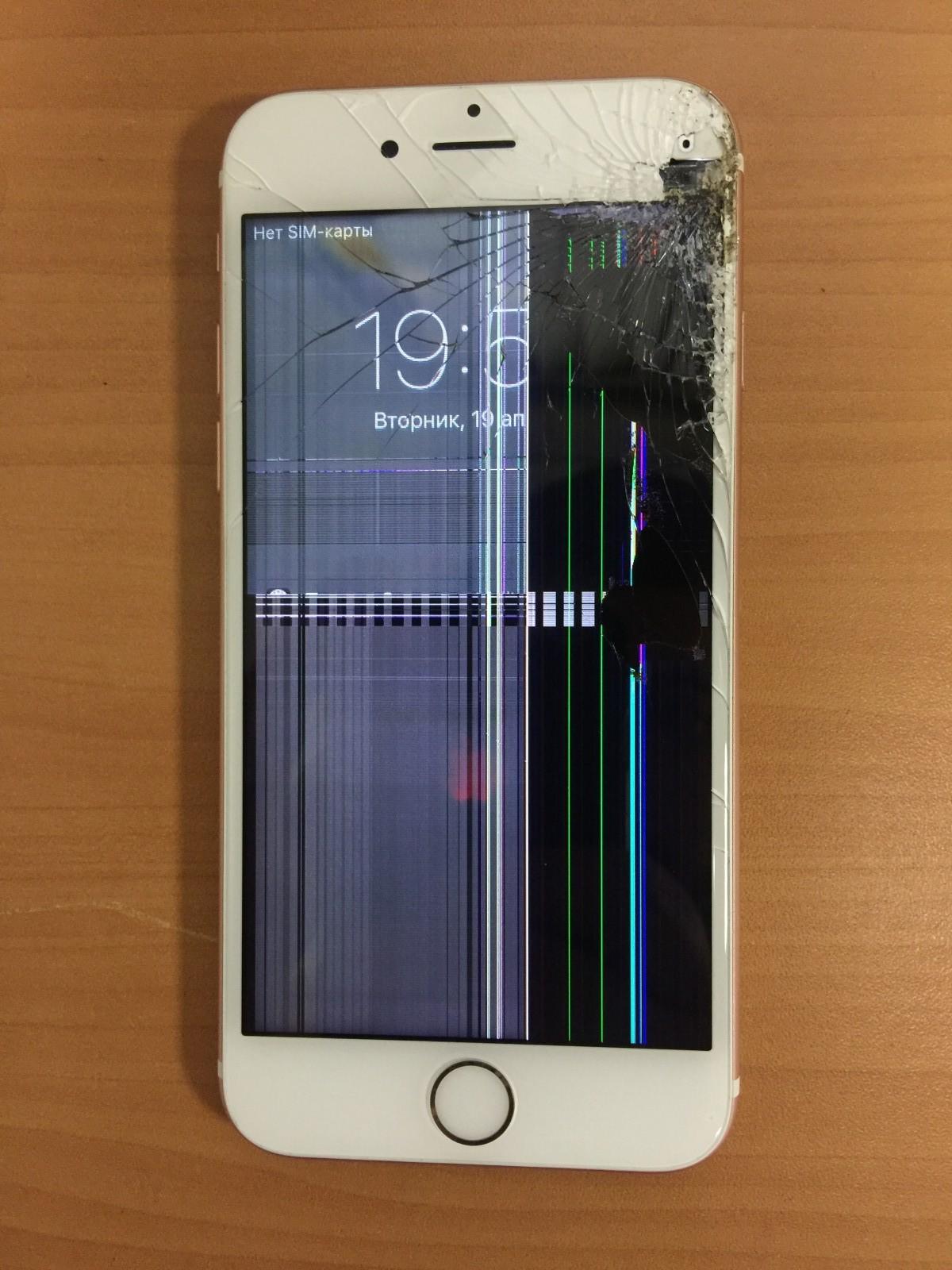 Сколько стоит ремонт разбитого экрана телефона - ремонт в Москве ремонт usb порта телефона