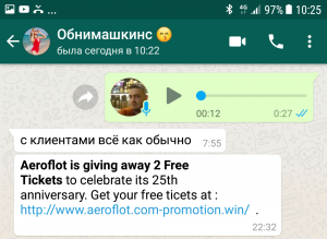 Aeroflot is giving away 2 Free Tickets