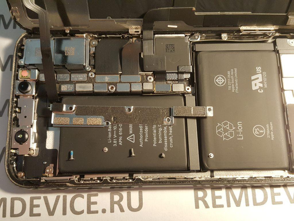 Ремонт динамика iphone x в Москве