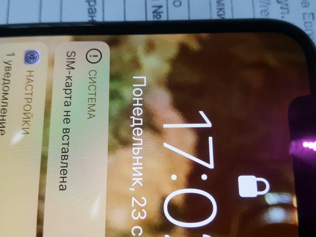 Замена дисплея iPhone X копия